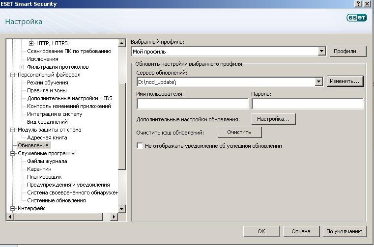 Open the eset remote administrator web console login screen